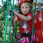 Park Linkowy - Galeria zdjęć